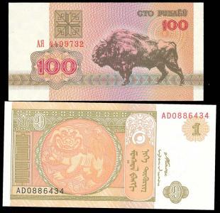 115. Białoruśi Mongolia - 2 szt.