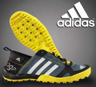 huge selection of c47e0 a6013 Buty Adidas DAROGA ClimaCOOL Q21030 r 43 13 2013