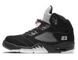 Nike Air Jordan Retro 5 Silver 44 45 z PL
