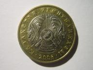 2006 Kazachstan 100 Tenge  (1 szt.)