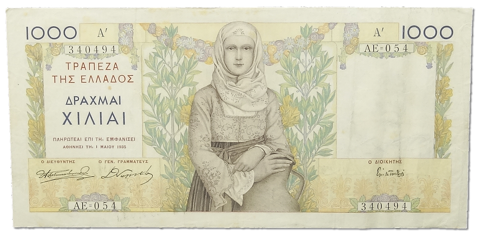 12.Grecja, 1 000 Drachm 1935, P.106.a, St.2/3+