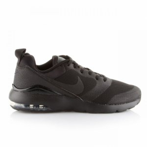 Nike Air Max Siren 749510 007r.40