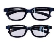 5154-54 ...REAL D... k#z OKULARY 3D PASYWNE