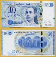 -- TUNEZJA 10 DINARS 2013 D/1 P96 UNC