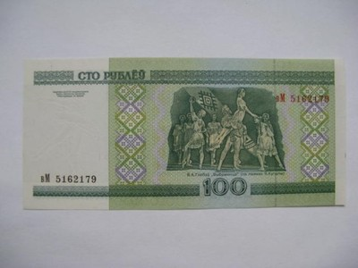 Białoruś - 100 Rubli - 2000 - P26 - St.1