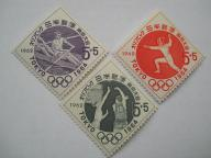 Japonia - Olimpiada Tokio 1964 - Mi. 807-09 **