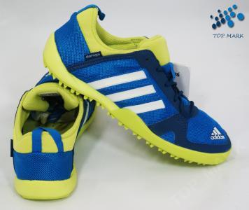 adidas daroga najtaniej