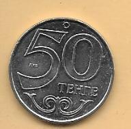 KAZACHSTAN - 50 TENGE - 2007
