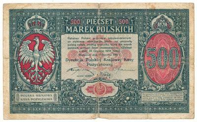 661. 500 mkp Stycze 1919 - RZADKI -  st.5+