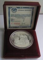 Rosja 1992r. 3 ruble – Petersburg, cerkiew (Ag)