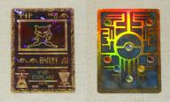 KARTA POKEMON ANCIENT MEW - promo HOLOGRAM RARE