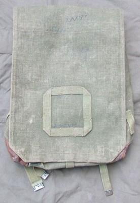 5fb2dc79c1a77 tornister kostka plecak LWP 1965 l - 7055626482 - oficjalne archiwum ...