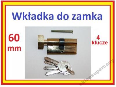 WKŁADKA DO ZAMKA 60mm Z MOTYLKIEM + 4 KLUCZE D58
