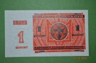 Ukraina,  OUN, 1 schiling, 1949