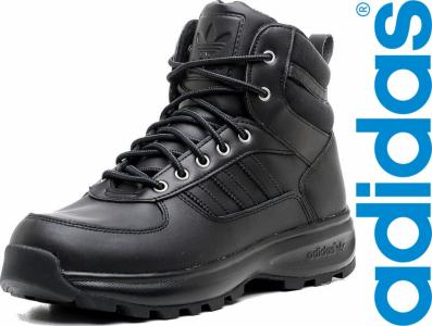 huge discount a759f 26f37 Trapery adidas CHASKER BOOT G95579, 41, 26cm