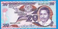 Tanzania 20 shilingi (1987) P. 15 stan 1