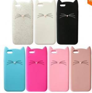 Etui Case Iphone 5 5s 5c 6 6s 6 Plus Wasy Kot Uszy 5962230232 Oficjalne Archiwum Allegro