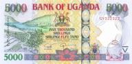 UGANDA 5000 Shillings 2009 P-44 UNC