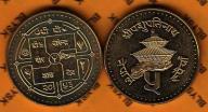 NEPAL /KM-1075.1/ 5 RUPEES 1994 r.Stan Monety I/-I