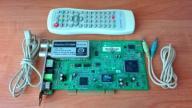Tuner/karta TV Leadtek WinFast DV2000 PCI OD 1 BCM