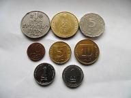 Zestaw monet Izrael