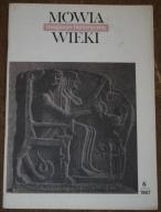 MÓWIĄ WIEKI 6/87 kuchnia żydowska, Daszyński