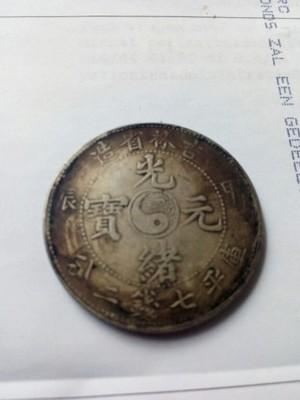 moneta chiny