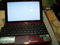Notebook MSI-U135DX