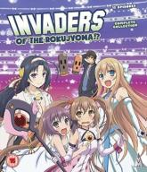 Invaders Of The Rokujyoma!? Collection [Blu-ray]