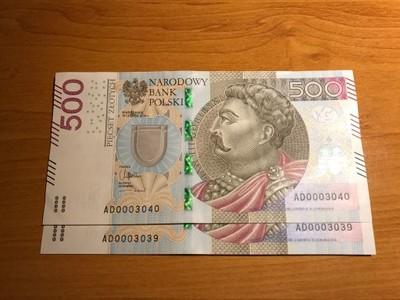 Banknot 500 Zl Seria Ad Niskie Numery 6759724040 Oficjalne Archiwum Allegro
