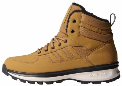 Buty Adidas Chasker Boots M20693