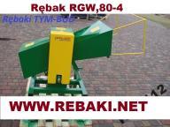 RĘBAK walcowy do gałęzi RGW,80-4 wysyłka PRODUCENT