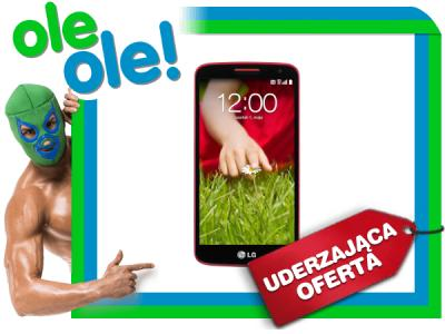 Czerwony Smartfon Lg G2 Mini Dlna Nfc Wifi Mhl 4316232705 Oficjalne Archiwum Allegro