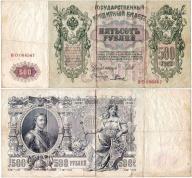 Rosja, 500 Rubli 1912, Szipow, P. 14b