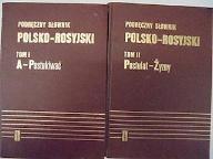 Podręczny słownik polsko-rosyjski ko... - Kowalowa
