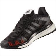 Adidas buty męskie bieganie Response BB3606 44