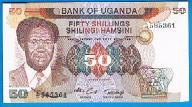 Uganda 50 shillings (1985) P. 20 stan 1