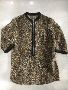 Cudna bluzka panterka zamek Mohito 36/S