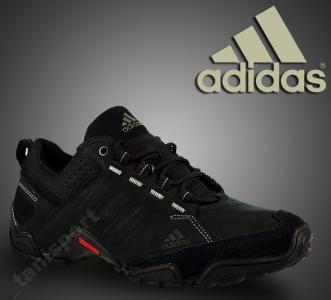 611e0fbbdd Buty Adidas GERLOS G16466 r42 2 3 WIOSNA 2013! - 3004304293 ...