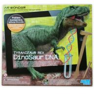 Dinosaur DNA - Tyranozaur Rex