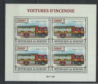 C18. MNH Burundi Transport specjalistyczny