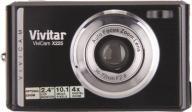 Vivitar ViviCam x 225,drobna usterka, zdjęcia robi