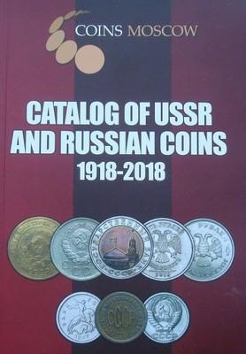 Katalog monet ZSRR i Rosji 1918 - 2018 angielski