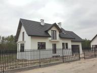 Dom na sprzedaż Projekt Ambrozja Radom 155m2