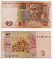 UKRAINA 2005 2 HRYVNY