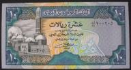 Jemen ( Yemen ) - 10 riali - 1983 - stan bank UNC