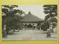#10516, Japonia, Themunju Chion-Jitango