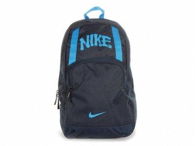 cc593bb29e8b5 Szkolny Plecak Nike Classic Sand Bp BA4378 469 - 6302128018 ...