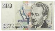5.Izrael, 20 Nowych Szekli 1993, P.54.c, St.2/3+
