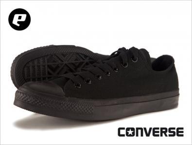 Czarne trampki Converse M5039 (43) brelok gratis